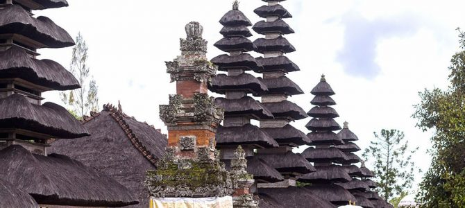 Ubud Writers & Readers Festival 2019